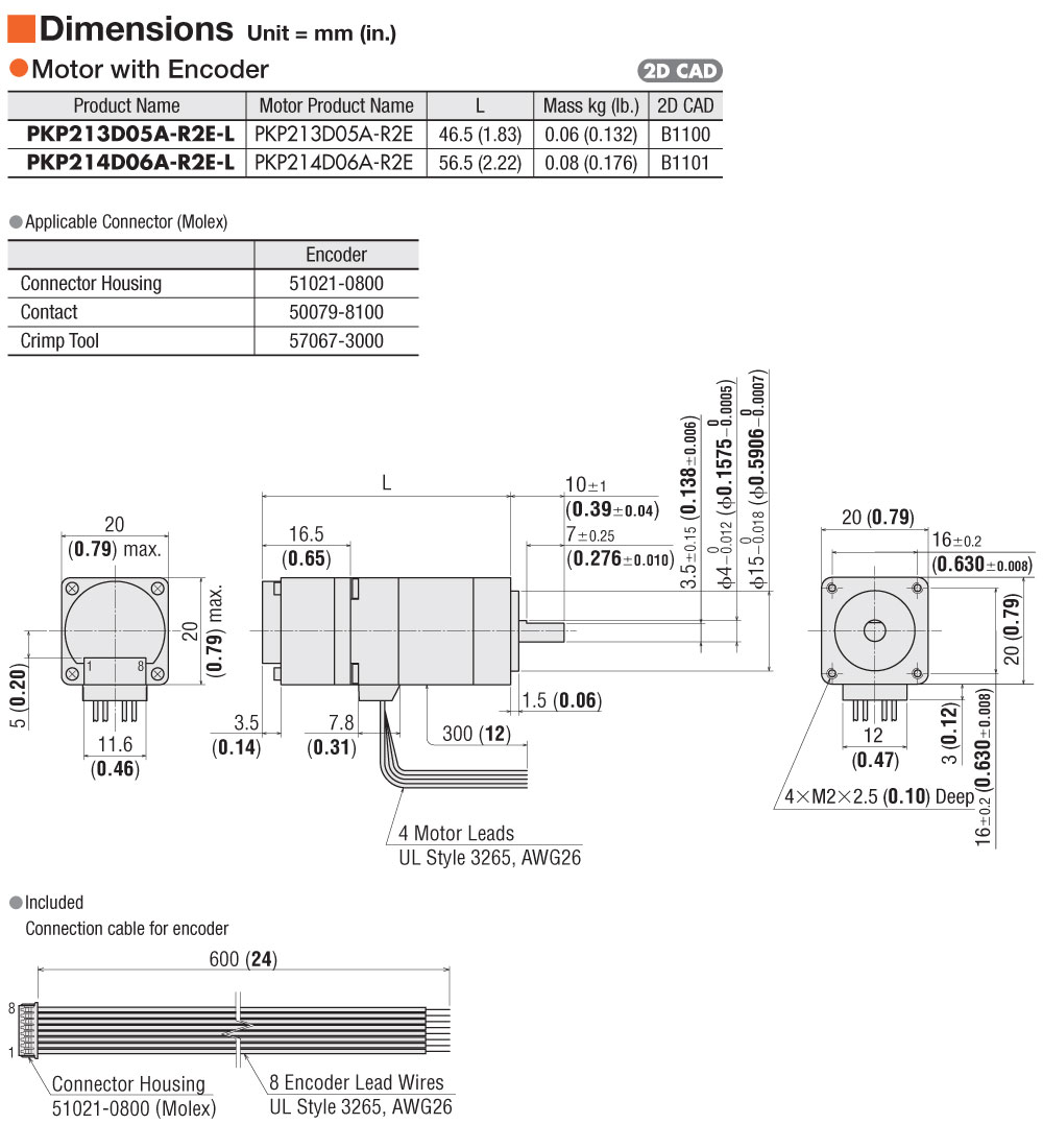 philips wiring diagram ballast m59 emergency light wiring