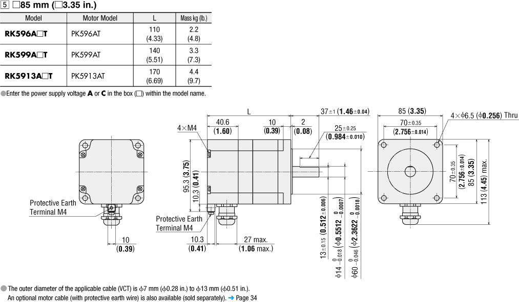 dm rk596 99 913a_t item pk5913at, ip65 rated step motor on oriental motor usa oriental motor wiring diagram at mifinder.co